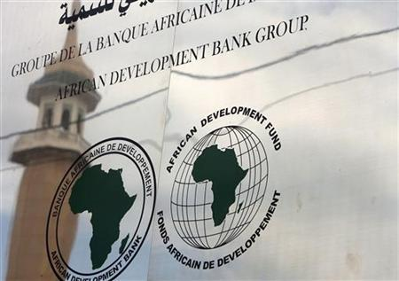 AfDB To Launch Africa Investment Forum