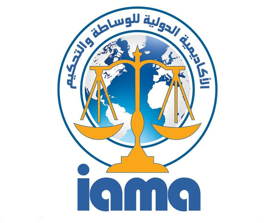 Egypt paid EGP 74 bn in lost arbitration cases in the last decade: IAMA