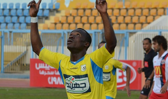 Egyptian club Ismailly send appeal to CAS over settlement of Ghanaian striker John Antwi to Dreams FC